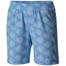 Boy's Super Backcast Short by Columbia