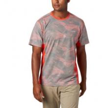 Men's Solar Chill 2.0 Short Sleeve