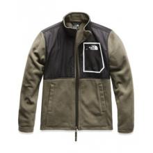 Boy's Glacier Track Jacket