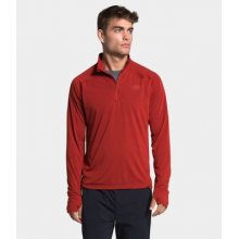 Men's Essential 1/4 Zip