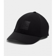 Active Trail Ball Cap by The North Face