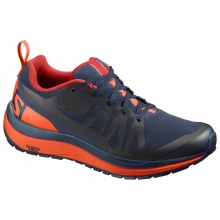 Men's Odyssey Pro by Salomon in Little Rock Ar