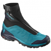 Women's Outpath Pro GTX by Salomon