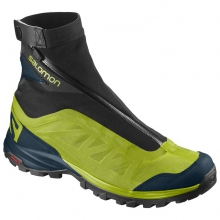 Men's Outpath Pro GTX