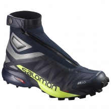 Men's Snowcross 2 Cswp by Salomon