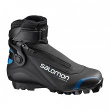 Kids S/Race Skiathlon Pilot Jr by Salomon