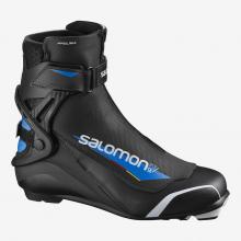 Rs8 Prolink by Salomon in Casper WY