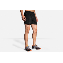 "Men's Sherpa 5"" Short"