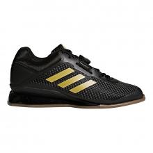 Men's Leistung 16 2.0 by Adidas