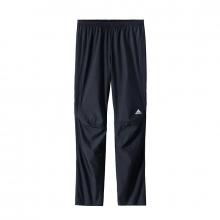 adidas Men's Supernova Glide Gore Windstopper Pant by Adidas