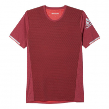 adidas Men's Supernova Climachill Tee by Adidas