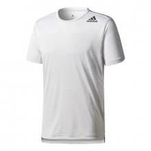Men's FreeLift Gradient Tee by Adidas