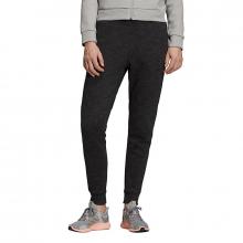 Women's ID Melange Pant by Adidas