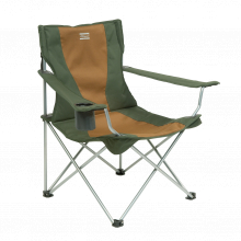 Deluxe Folding Armchair | Model #DELUXE FOLDING ARMCHAIR by Shakespeare