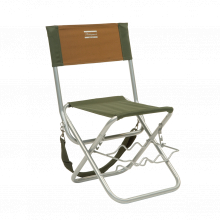 Folding Chair with Rod Rest | Model #FOLDING CHAIR WITH ROD REST by Shakespeare
