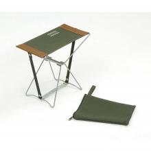 Folding Stool /Carrying Bag | Model #SKP FOLDING STOOL by Shakespeare