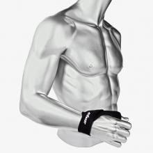Thumb Guard by Zamst