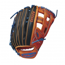 Juan Lagares 2014 A2000 1799 SS Glove - August 2014 by Wilson