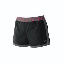 Women's Yard-Work Training Short by DeMarini