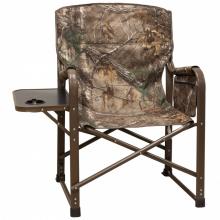 Bear Paws Chair/ Side Table