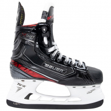 Vapor X:Shift Pro Junior Hockey Skates