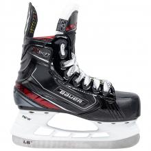 Vapor X:Shift Pro Youth Hockey Skates