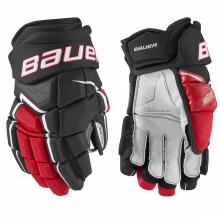 S21 Supreme Ultrasonic Glove - SR by Bauer in Squamish BC
