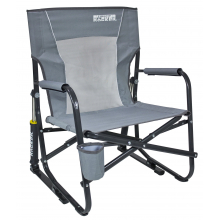 FirePit Rocker by GCI Outdoor