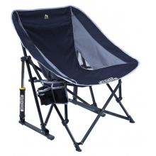 Pod Rocker by GCI Outdoor