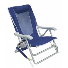 Backpack Beach Chair by GCI Outdoor