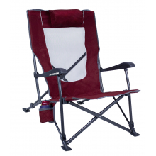 Low-Ride Recliner by GCI Outdoor
