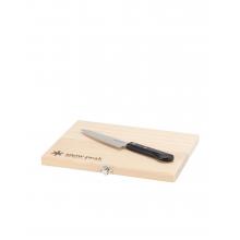 Chopping Board Set M