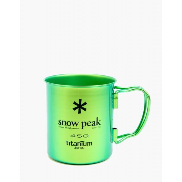 Snow Peak - Titanium Single Cup  450 Green in Arcata CA