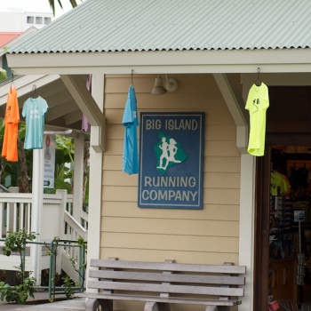 Big Island Running Company - Alii Drive