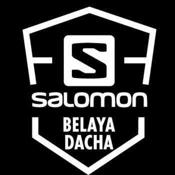 Salomon Factory Outlet Moscow (Belaya Dacha)