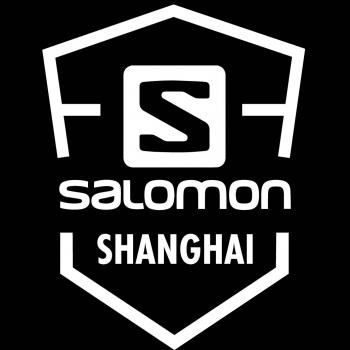 Salomon Factory Outlet Shanghai Village