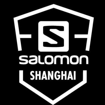 Salomon Store Shanghai Kerry Parkside