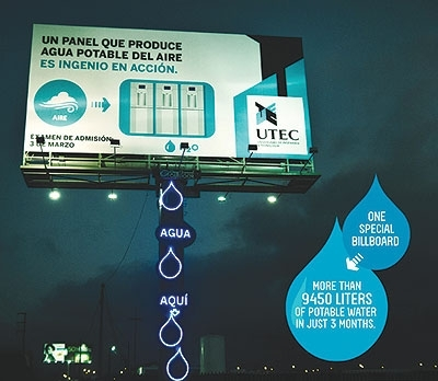 "BPN's ""Water Billboard"""