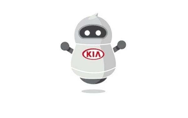 Kia Bot 'Kian' Helps Customers Learn About Vehicles