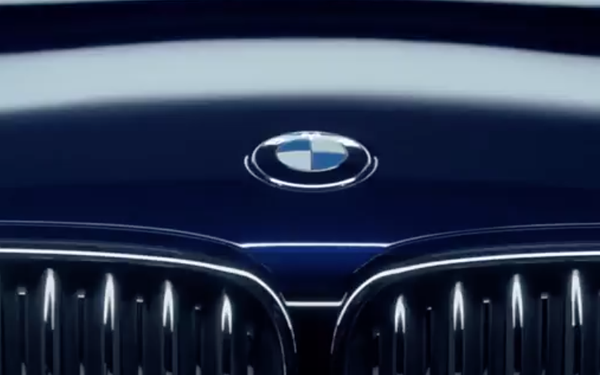 bmw an emotional brand Like many of the world's most admired car brands, bmw ag is taking the wraps  off  we're looking for a person with emotional empathy, great.