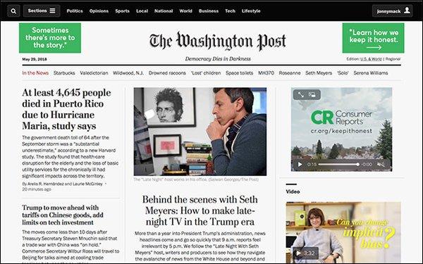 Washington Post Introduces Premium Eu Subscription Following Gdpr 05 30 2018