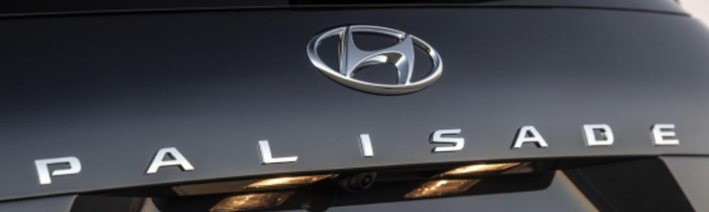 Hyundai planea revelar el buque insignia de SUV, Palisade, en LA 11/09/2018