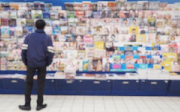 Magazines, Newspapers Struggle Amid $49.5 Billion Digital Ad Spend