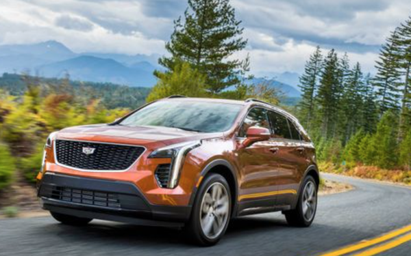 Cadillac Shows Off New XT4 Via Viceland, MSNC Shows