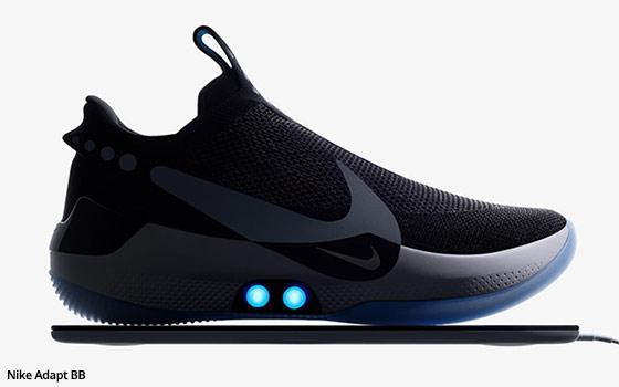 2c28dd7fb5f Nike Intros Smart