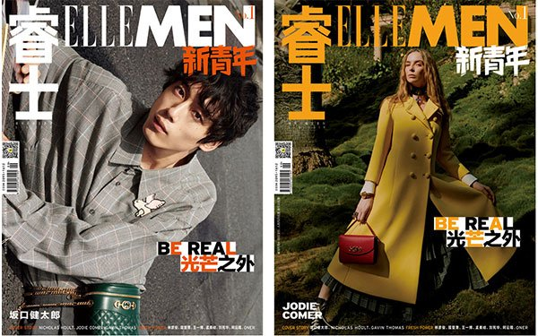 Hearst, Dazed Media To Launch Titles In China
