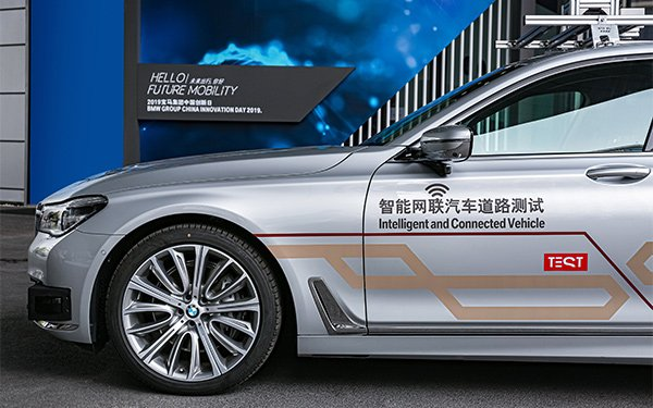 BMW, Tencent Team On Self-Driving Cars