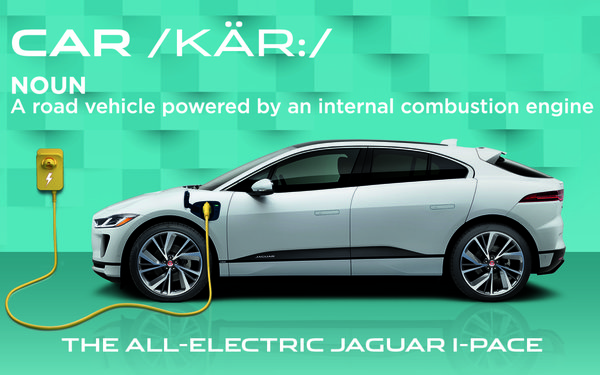 Jaguar Lobbies To Change Definition Of 'Car'
