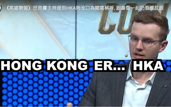 Will 'Hong Kong' Censoring Stop Gamers' Protests? Now You Can Bet On It