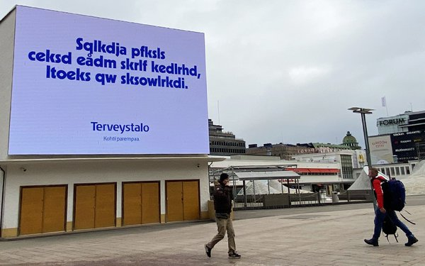 The Kiuertgflop Is The Message: TBWA Uses Gibberish To Fight Illiteracy